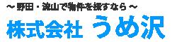 株式会社うめ沢